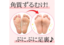 SOSU Пилинг носочки Perorin Rose - 2 пары