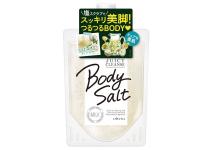 JUICY CLEANSE BODY SALT MILK - скраб для тела на основе морской соли с нежным кокосово-ванильным ароматом