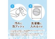 Пятновыводитель для удаления менструальных пятен и пятен от вагинальных выделений-Laurier Lingerie Foam Detergent