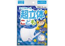 Антибактериальная  маска для детей Супер трехмерная защита Unicharm