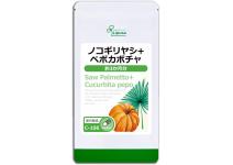 Комплекс для очищения печени и восстановления работы мочеполовой системы  Lipsa Saw Palmetto &Pepo Pumpkin