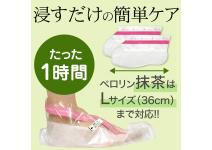 SOSU Пилинг носочки Perorin Matcha - 2 пары