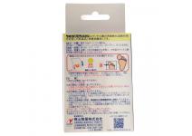 WONOME KOLOLI -лекарственный лейкопластырь для выведения бородавок ,папиллом , шипиц -S