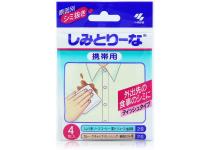 Салфетки для удаления пятен -Portable for stain removal