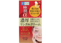 HADA LABO  SUPER MOIST LIFT CREAM -крем для кожи вокруг глаз и носогубных складок
