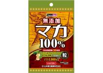 MACA 100 % YAMAMOTO PHARMACEUTICAL-природный энергетик Мака 100 %