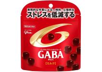 Шоколад для улучшения мозговой деятельности Glico Mental Balance Gaba Chocolate
