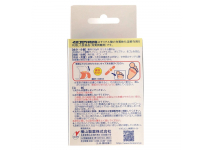 WONOME KOLOLI -лекарственный лейкопластырь для выведения бородавок ,папиллом , шипиц -M
