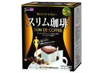 YAMAMOTO SLIM COFFEE - кофе для снижения веса