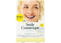 Отбеливающие наклейки для зубов Smile Cosmetique Teeth White Pack