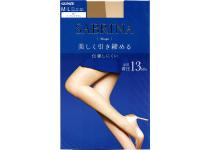 Компрессионные колготы Sabrina shape 13hPa compression stocking бежевые
