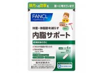 FANCL INTERNAL FAT BUSTER - комплекс для сжигания висцелярного жира