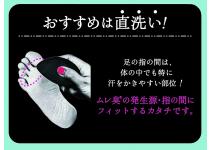 Мыло для ног против запаха  Pelican Medicinal Soap Salarito Feet