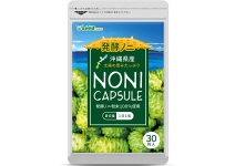 Нони экстракт  Okinawa  Ripe Noni SeedComs