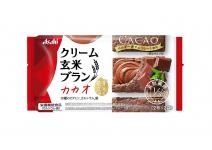 CREAM BROWN RICE BLANC - диетическое рисовое печенье с кремовой шоколадной начинкой