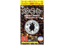 FINE META COFFEE -  диетический кофе Fine