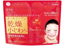 Увлажняющая тканевая маска от морщин Kracie Hadabisei Wrinkle Care Serum Mask