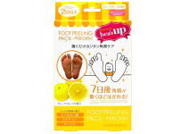SOSU Пилинг носочки Peroline Grapefruit - 2 пары