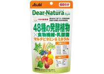 Dear-Natura 48 ферментированных растений /пищевые волокна/молочнокислые бактерии