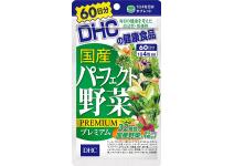 DHC Domestic Perfect Vegetable-32 вида домашних овощей Премиум