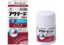 Actage SN - препарат для лечения скованных плеч и ригидности затылочных мышц