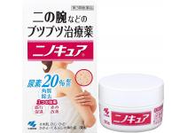 Крем от угрей и высыпаний на коже  Nino Cure