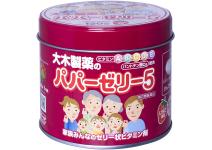 Витамины для детей и взрослых Papа jelly 5 со вкусом клубники