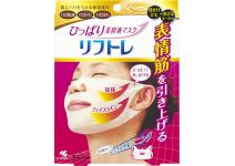 Подтягивающая маска для лица Pulling beauty up mask