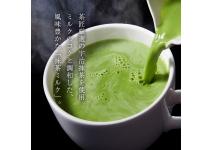 Зеленый чай с молоком -Matcha Milk Dark Tea 160 гр