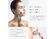 MTG ReFa Carat Face - лифтинговый массажёр для лица