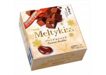 MEIJI MELTY KISS PREMIUM CHOCOLATE -шоколадные конфеты