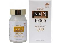 NMN10000 +  коэнзим Q10 -комплекс для омоложения и восстановления жизненной энергии
