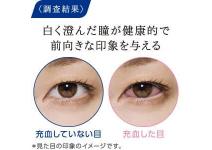 SMILE WHITEYE - лечебные капли для глаз