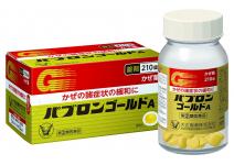 PABURON GOLD A 210 таблеток-таблетки от простуды и гриппа