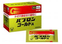 PABURON GOLD A FINE GRAIN  44 саше от простуды и гриппа