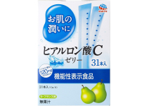 HYALURONIC ACID C JELLY -гиалуроновая кислота для приёма внутрь