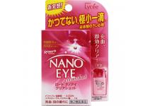 NANO EYE CLEAR SHOT -не растекающиеся капли для глаз