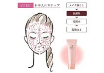 Крем пена для очищения лица Kanebo DEW Cream Soap