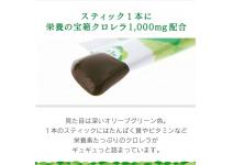 Хлорелла желе -Chlorella jelly
